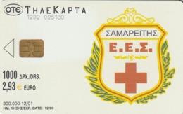 GRECIA. CRUZ ROJA. Hellenic Red Cross 1. 12/2001. X1379. (070). - Flores