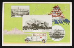 Tokyo - Japan Conference International Red-cross/Croix-Rouge Postcard - Tokyo