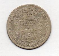 BRAZIL, 160 Reis, 1781, Silver, KM #205 - Brasil