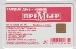 UKRAINE 1998 KHARKIV PREMIER NEWSPAPER - Ukraine