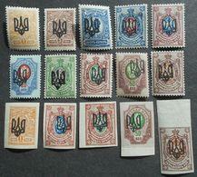 Ukraine 1918 Group Of Stamps W/ Odesa-3 Trident Overprint, MH, CV=13$ - Ukraine