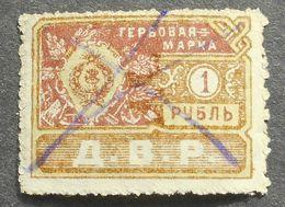 Russia Civil War 1918 Far East - Chita, General Revenue, 1 Rub, Used - Russie & URSS