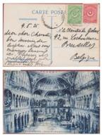TÜRKIYE Turquie Turkey - CONSTANTINOPLE Interieur De La Mosquee De Sainte Sophie Piastres Vers Bruxelles - Storia Postale