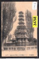 11159  COREE AK PC CARTE PHOTO3638 COREE DU SUD PAGODA PARK TTB - Korea (Zuid)