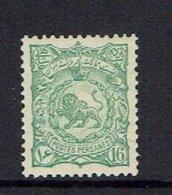 IRAN..1898...Scott # 112 - Iran