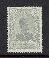 IRAN..1898.. - Iran