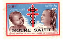 France  Vignette Antituberculose Grand Format 200f Notre Salut 1958.59 - Antituberculeux
