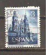 España/Spain-(usado) - Edifil  1131 - Yvert  842 (o) - 1931-Aujourd'hui: II. République - ....Juan Carlos I