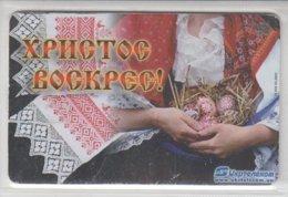 UKRAINE 2003 EASTER EGGS JESUS CHRIST RESURRECTED - Ukraine