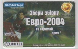 UKRAINE 2004 FOOTBALL EURO CUP ROBERT PIRES - Sport