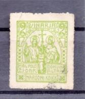 SLOVENIA, VINERY, POSTER STAMP, 3 X 2.3 Cm - Slovenia