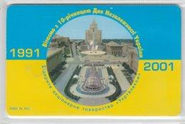 UKRAINE 2001 10 YEARS OF INDEPENDENCE 240 UNITS - Ukraine