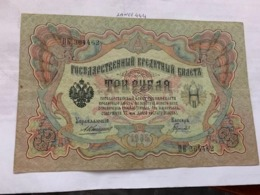 Russia 3 Rubles Banknote Konshin Signature 1905 - Russland