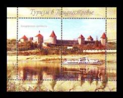 Moldova (Transnistria) 2019 No. 916 (Bl.112) Tourism. Bender Fortress. Ship MNH ** - Moldawien (Moldau)