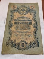 Russia 5 Rubles Banknote 1909 - Russia