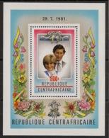 Centrafricaine - 1982 - Bloc Feuillet BF N°Yv. 58 - Princess Diana - Neuf Luxe ** / MNH / Postfrisch - Zentralafrik. Republik
