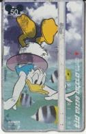 ISRAEL - Disney/Donald Duck, Summer, CN : 827H, 08/98, Used - Disney