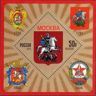 Russia, 2012, Mi. 1884 (bl. 177), Sc. 7416, Coat Of Arms, Moscow, MNH - Ungebraucht