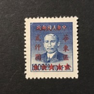 """◆◆◆CHINA 1949 Stamps Over With """"East China Area Chinese People's Posts"""" And Surch  $2,000 On $1,000  NEW  AA5000 - Ostchina 1949-50"""