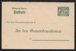 Bayern Ganzsache Dienst Postkarte Frage Teil - Bayern (Baviera)
