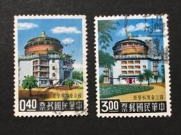 ◆◆◆  Taiwán (Formosa)  1959  National Taiwan Science Hall,Taipei  Series Complete  USED  JP124 - 1945-... República De China
