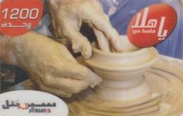Télécarte Prépayée De SYRIE - Art Artisanat - POTERIE - Artisan Potier - POTTERY Prepaid Phonecard Syria - Siria