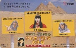 Carte Prépayée Japon - Site EGYPTE / Israel - Pyramide & Japanese Cleopatre - EGYPT Prepaid Tosho Card - 180 - Cultura