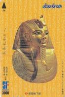 Carte Japon Antiquité Hstoire - Site EGYPTE - Masque De Pharaon En Or - EGYPT Gold Mask Japan Prepaid Card - 180 - Peinture
