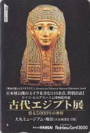 Carte Prépayée Japon - Site EGYPTE / MASQUE Doré Momie / HILDESHEIM Germany - EGYPT Gold Mask Japan Card - ÄGYPTEN  182 - Cultura
