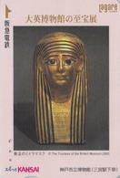 Carte Prépayée Japon - Site EGYPTE / MASQUE Doré Momie / MUSEE BRITISH MUSEUM - EGYPT Gold Mask Japan Card - 183 - Cultura