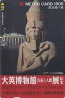 Carte Prépayée Japon - Site EGYPTE - Pharaon RAMSES II / MUSEE BRITISH MUSEUM - EGYPT Gold Mask Japan Metro Card - 184 - Cultura