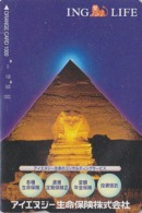 Carte Orange Japon - Site EGYPTE - SPHINX PYRAMIDE ** ING LIFE ** - EGYPT Sunset Japan Prepaid JR Card / Assu - 185 - Cultura