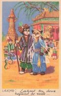 Illustration Illustrateur Lakmé Chat Humanisé Chats Humanisés Opéra Inde - Illustrateurs & Photographes