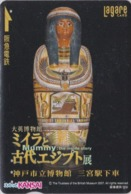 Carte Japon - Site EGYPTE - MOMIE ** The Inside Story ** - EGYPT Japan Prepaid Lagare Card - 186 - Cultura