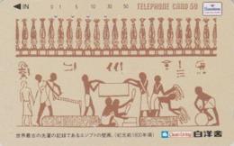 Télécarte Japon / 110-97774 - Site EGYPTE - Fresque / Scènes De La Vie Quotidienne - EGYPT Rel. Japan Phonecard - 189 - Cultura