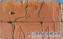 Télécarte Japon / 110-011 - Site EGYPTE - Pharaon Sur Fresque - EGYPT Rel. Japan Phonecard - 190 - Cultura