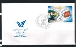 Iran 2008   SC#2949    MNH   FDC - Iran