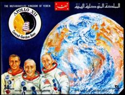Yemen 1970. Space.   Apollo 12. MNH - Espacio