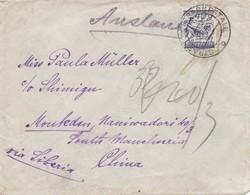 Österreich: 1929: Brief Strass Im Strassertale Nach China Via Sibirien - 1918-1945 1st Republic