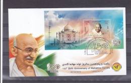 Iran 2019  150th Birth Anniversary Of Mahatma Gandhi   FDC    MNH - Iran