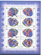 2016. Azerbaijan, Olympic Games Rio-de-Janeiro, Sheetlet, Mint/** - Azerbaïdjan