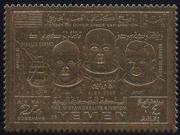 Yemen 1970. Space.   Apollo 12. Gold. MNH - Espacio