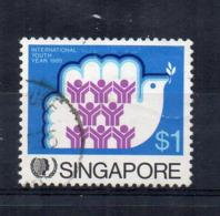 SINGAPORE - 1985 - Anno Della Gioventù - Usato - (FDC18049) - Singapore (1959-...)