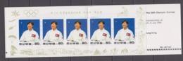 North Korea 20.02.1997 Mi # 3911 Markenheftchen, Atlanta Summer Olympics Champion MNH OG - Verano 1996: Atlanta