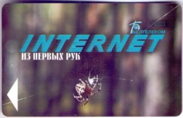 Used Phone Cards Belarus Internet. Spider 750 ED. - Belarus