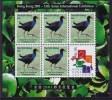 Norfolk Island 2001 Hong Kong Sc 720 Mint Never Hinged - Isola Norfolk