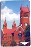 Used Phone Cards Belarus Minsk. Roman Catholic Church Of St.Symon 100 ED. - Belarus