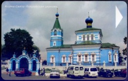 Used Phone Cards Belarus Sacredly - Church Of The Intercession. 100 ED. - Belarus