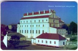 Used Phone Cards Belarus Pinsk. Collegium100 ED. - Belarus