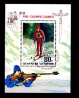 1987 Korea, Olympic Winter Olympics Calgary CANADA Mich 2883 Used SHOOTING - Winter 1988: Calgary